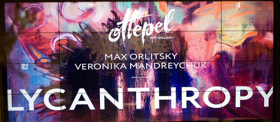 LYCANTHROPY от Pop Up Gallery OTTEPEL